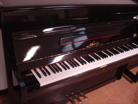 """PIANOFORTE VERTICALE USATO-OCCASIONE- """"NIEER""""-SUPER AFFARE!!"""