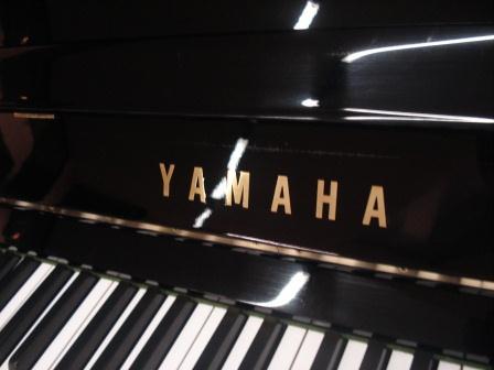 PIANOFORTE VERTICALE YAMAHA U1- PIANOFORTI FIRENZE-PISA-PISTORIA-CAGLIARI-SASSARI-ROMA-MILANO-CUNEO-ANCONA-GENOVA-