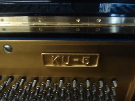 """Pianoforte verticale """"kawai- Ku-5″- Usato- Occasione- Seminuovo!!"""