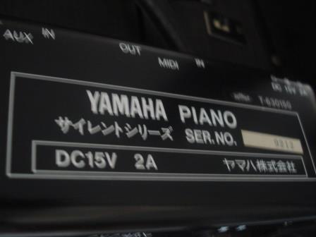 YAMAHA C1-SILENT- PIANOFORTE A CODA- EX-DEMO(USATO POCHISSIMO)(PIANOFORTI MILANO-PIANOFORTI YAMAHA USATI-SEMINUOVI)