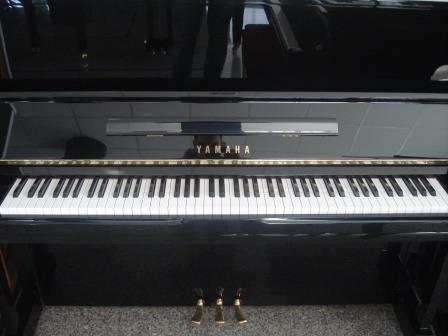 YAMAHA U1- PIANOFORTE SEMINUOVO!! GARANZIA 7 ANNI!!!