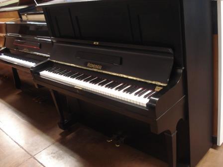 """Pianoforte Tedesco """" ROSENER""""- Usato- Occasione-Garantito!!!!"""