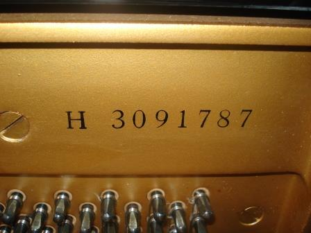 "YAMAHA U1H ""SILENT""- PIANOFORTE VERTICALE EX-DEMO!!!"